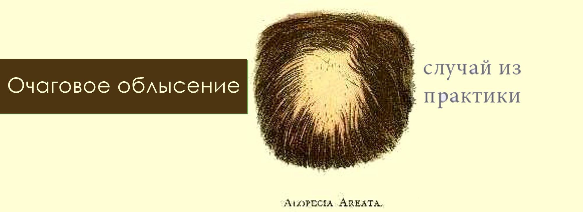 Витамины для роста волос и ногтей не