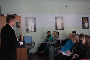 обучение трихологии