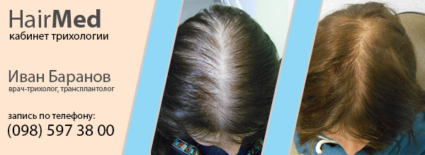 HairMed